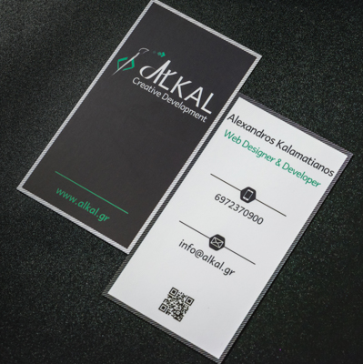 ALKAL Business Card
