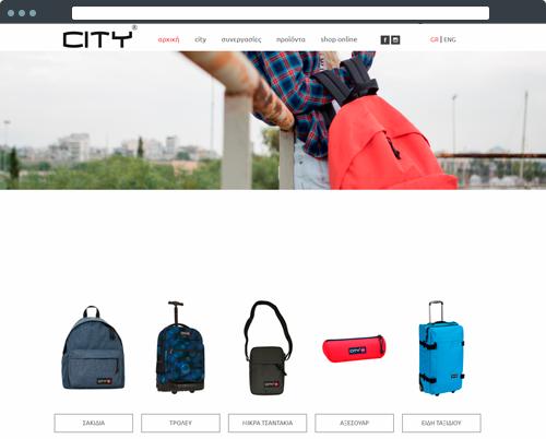 MyCityBackpack Project